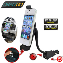 OHMYGO Car Pphone Holder USB Charger Mount Stand for Apple IPhone 6 6S 6plus 5 5S 180 Degree Rotation Car Charger Holder Bracket