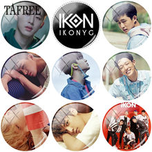 TAFREE Hot Selling 1pcs Kpop IKON Glass Cabochon Album Photo 25mm Charm Tray Setting DIY Necklace Keychain Jewelry Accessories(China)