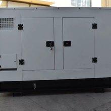 Китайский 30 кВт/37,5 кВА звукоизолированный дизельный генератор weifang тихий дизельный генератор с бесщеточным генератором и базовым топливным баком