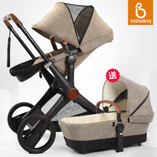2016 Babysing new High landscape luxury baby stroller with carrycot 2 in 1 travel system pushchair