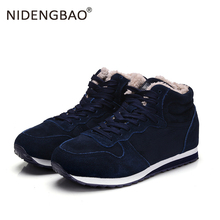 NIDENGBAO Winter Unisex Running Shoes Comfortable Warm Plush Female Sneakers Men Brand Outdoor Walking Sport For Couple