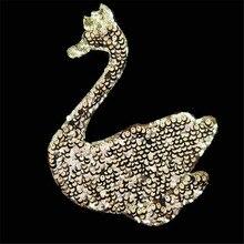 1Pcs Fashion Designs 26cm Swan Golden Logo Embroidered Patches Clothes  Sequins Patch DIY Hotfix Motif Applique a067e06f6eb2