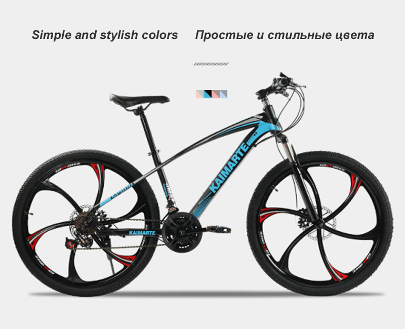 HTB1EvdNNhTpK1RjSZFMq6zG VXaG 24 and 26 inch  mountain bike 21 speed bicycle front and rear disc brakes bike with shock absorbing riding bicycle