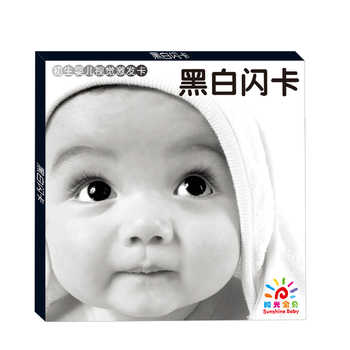2books/set Black and white/multicolor card for Preschool educational baby Visual training card animal cards free shipping