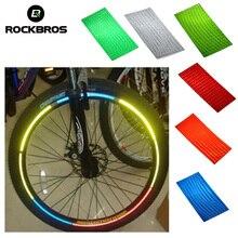 ROCKBROS Велосипедное колесо Светоотражающие Стикеры велосипед обод колеса DIY светильник наклейка Стикеры s велоспорт безопасные защитные аксессуары для поездок на 6 Цвета 6 шт./упак