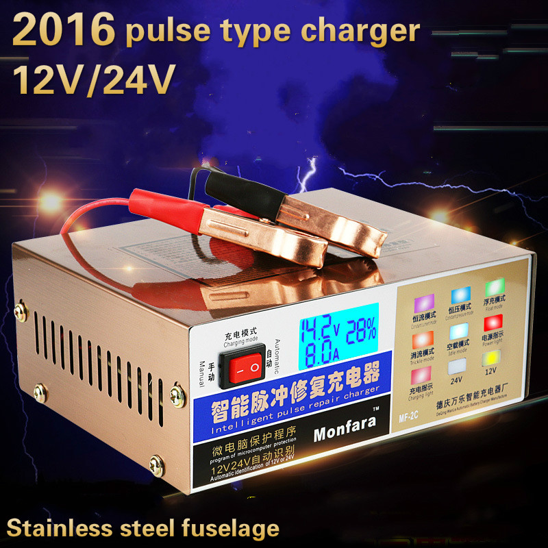 Newest 110V/250V Full Automatic Electric Car Battery Charger Intelligent Pulse Repair Type Battery Charger 12V/24V 100AH 350w 12v 24v 200ah portable electric car emergency charger booster intelligent pulse repair type abs lcd battery charge 2 modes