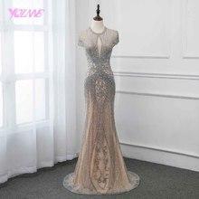 Новая коллекция, блестящие серебряные стразы, Длинные вечерние платья, элегантное, телесное, Тюлевое, пышное платье, женское платье, Vestidos YQLNNE