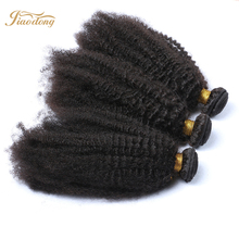 7a intact virgin afro hair,brazilian afro kinky curly hair 3pcs/lot,kinky afro hair extensions for black woman