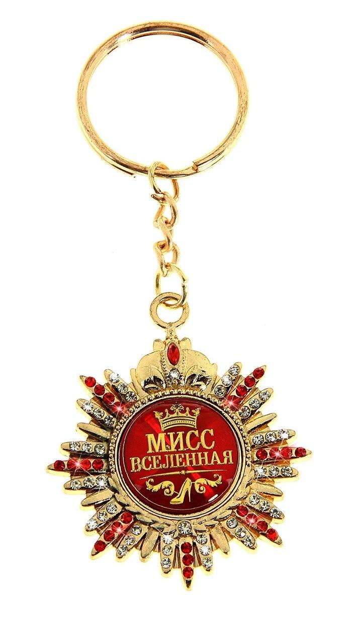 Pendant \u00abMANASLU 8163 m\u00bb with motif gift gift tags keychain decoration lucky charm climber climbing