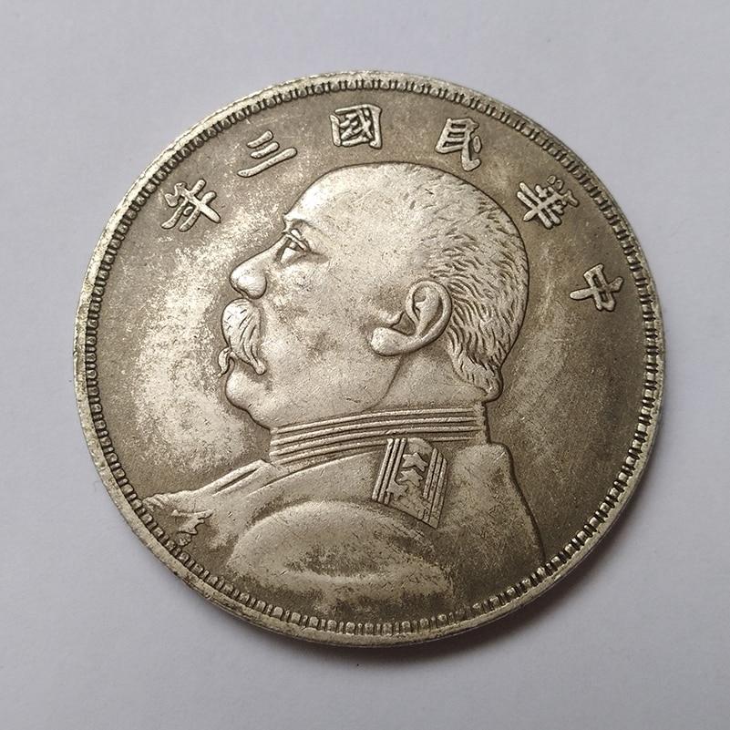 1921 Republic of China Fat Man Chinese 1 Yuan Shikai Silver Dollar Coin 6CHY7010