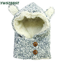Fashion Cashmere Baby Hats with Hooded Scarf Cap Boys Girls Warm Winter Kids Children fit 6M to 3Y
