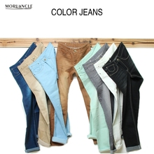 2017 Fashion Mens Candy Colors Skinny Denim Pants Elastic Stretch Five Pockets Classic Fashion Slim Fit Jeans Trousers Joggers