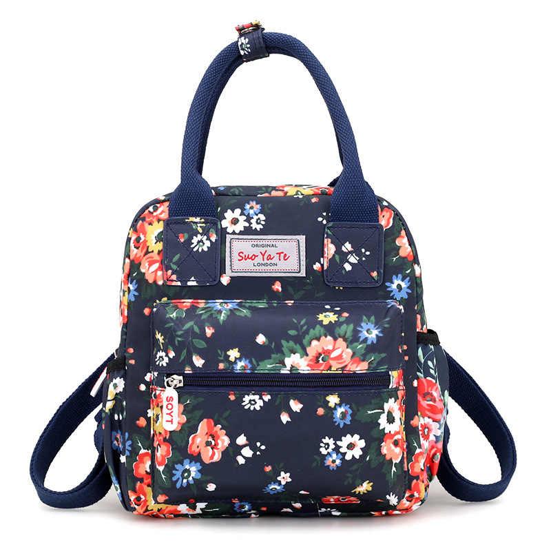 087d5d0de6ab Новый водостойкий рюкзак для отдыха женский модный рюкзак колледж Ветер  мини маленькие рюкзаки Мумия многофункциональные дорожные