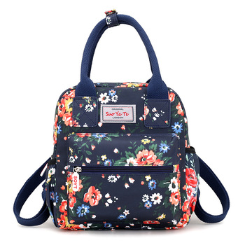 NEW Waterproof Leisure Backpack Women fashion Female Backpack College Wind Mini Small backpacks Mummy Multifunction Travel Bags new college wind leisure backpack fashion ladies pu leather bags travel schoolbag drawstring backpacks