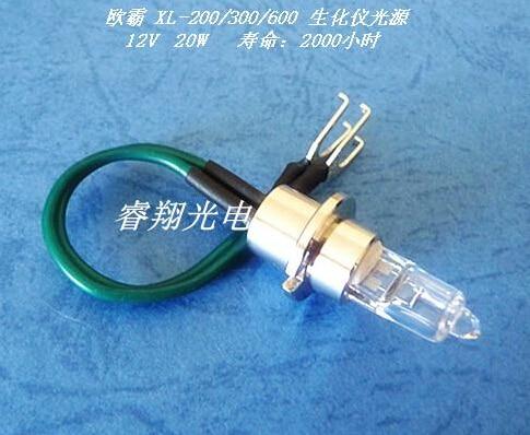 DHL free shipping XL-200 12v20w biochemical analyzer light bulb 2000,XL-300 original l9404 12v20w charm md4000 biochemical analyzer light bulb light source mindray l9404 12v 20w