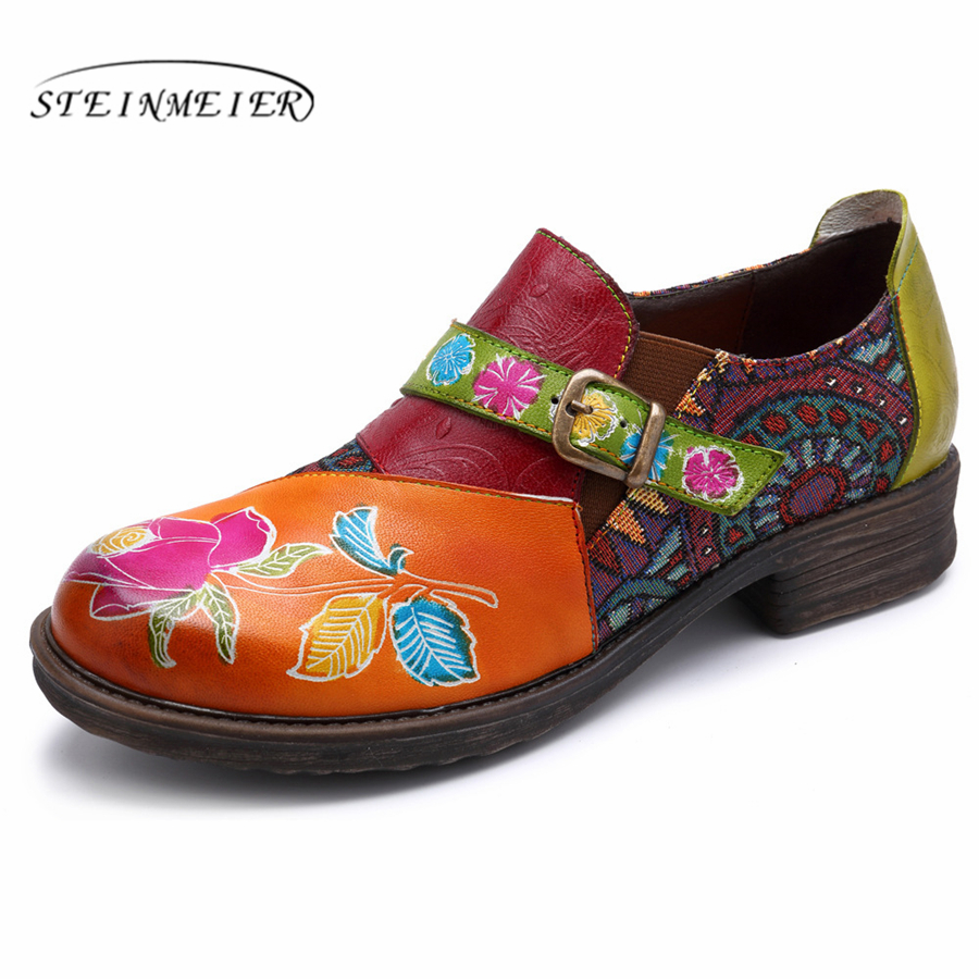 Genuine cow leather brogues designer vintage flat casual shoes round toe handmade oxford shoes for women yellow 2019 springGenuine cow leather brogues designer vintage flat casual shoes round toe handmade oxford shoes for women yellow 2019 spring