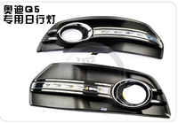 for Audi Q5 led DRL daytime running light + high power super bright + dimmer function + fast free shipping