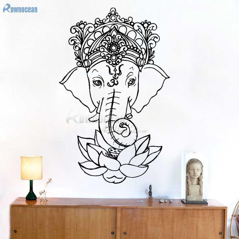 """СЛОН БУДДА фигурка Йога с символом """"мандала"""" Цветок лотоса наклейки на стену Ganesha виниловые наклейки на стену домашний Декор Гостиная Съемная Фреска E502"""