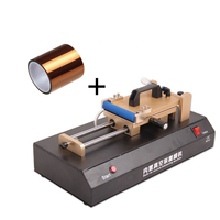 TBK 761 OCA Laminator Built in Vacuum Pump Universal OCA Film Laminating Machine Multi purpose Polarizer for LCD Film for iPhone