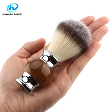 HAWARD RAZOR Professional Men shaving Brush Nylon Hair Excellent Quality Personalized Comfortable