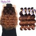 8А ombre наращивание волос бразильского виргинские волос объемной волны 4 шт./лот два тона #4/30 роза волосы ombre ткет волос расчесывания