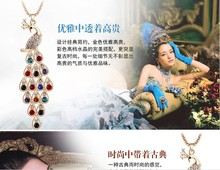 2017 New !! Fashion Fine Jewelry Super Dazzling Gold plated Rhinestone Colorful Peacock Long Necklace & Pendants For Women N-114