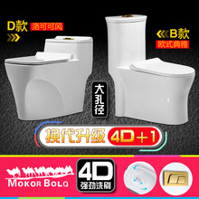 Household toilet splash of large aperture ultra whirlpool siphon toilet water-saving toilet ceramic toilet