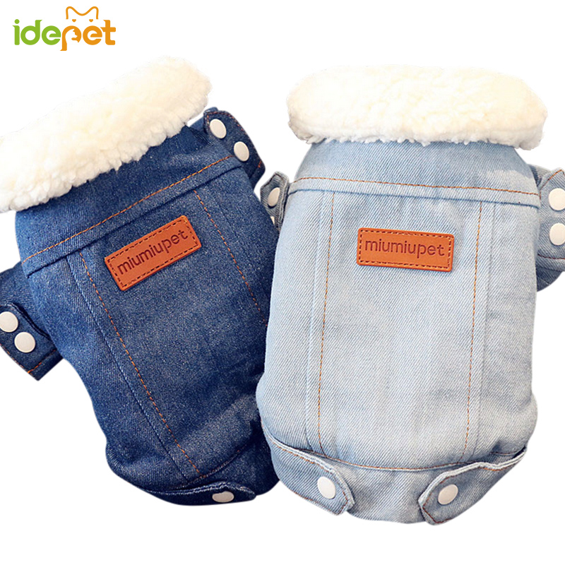 Winter Dog Jacket Puppy Dog Clothes Pet Outfits Denim Coat Jeans Costume for Chihuahua Poo