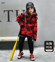 Kids Adults Spring Summer Children S Clothing Set Costumes Anchor Hip Hop Dance Pants Camouflage T