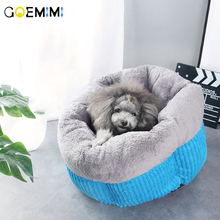 New Cat Warm Bed Comfortable Soft House For Cats Pet Short Plush Top Quality Puppy Sleeping Kennel cats nest