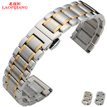 New18 mm 20mm 21mm plata pulido nueva alta calidad correa de reloj banda de acero inoxidable pulsera del corchete, acero inoxidable depolyment