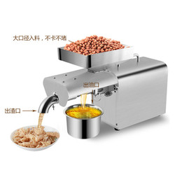 Mini stainless steel heat & cold home commercial peanut sesame sunflower seeds oil press machine oil extractor expeller presser