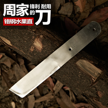Free Shipping ZHOU Kitchen Fruit Knife House Fruit Paring Knife Slicing Vegetable Knives Eviscerate Bone Meat Knives