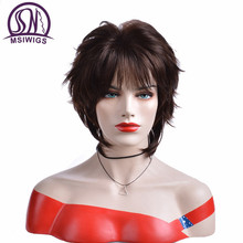 MSI Wigs прямые короткие парики для женщин темно-коричневые синтетические волосы парик с челкой Омбре волосы с подсветкой