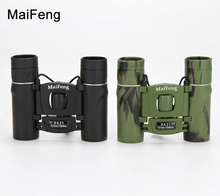 Discount! High Times Compact All-optical hunting 8X21 hunting Binoculars Telescope Folding Telescopes with green film Free Shipping