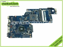 laptop motherboard for toshiba satellite L875 H000043480 HM76 GMA HD4000 DDR3