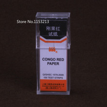 Congo red paper 1000 test strips (5 knifes/box * 10 boxs) litmus congo red test paper indicator for acidic substances