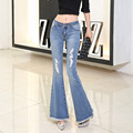 Firm SSY new female cultivate one's morality high waist fringed edge jeans stretch loudspeakers cowboy han edition wide leg pant