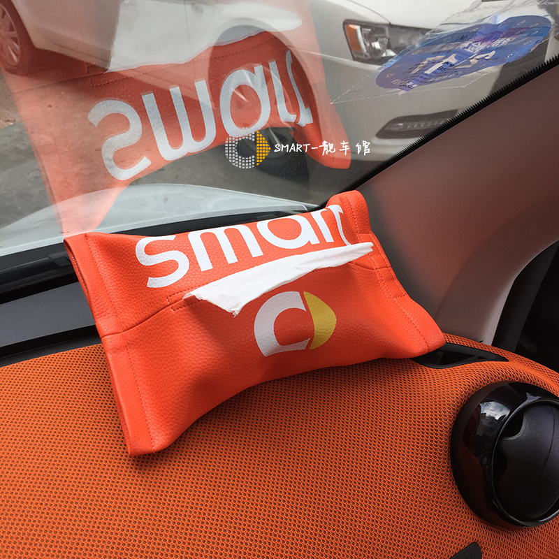 PU Tissue Paper Box Car Napkin Paper Container Paper Towel Napkin Case Pouch For Smart 450 451 Smart 453 Fortwo Forfour