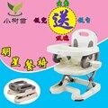 Ребенок обеденный стул складной портативный ребенок обеденный стол и стулья многофункциональный стул детское сиденье экологичный пластик