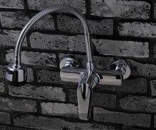 Полный медь настенного типа холодной и горячей воды Универсальная трубка бассейна кухонной мойки многофункциональный горячей и холодной водопроводной воды