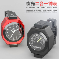 Motorcycle Accessories Thermometer Motocross Essories Modified Luminous Electronic Clock And Thermometer Combo Creative Tools