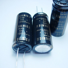 5pcs/10pcs ELNA SILMCII 50v1000uf 18*40 copper capacitor audio super electrolytic capacitors free shipping