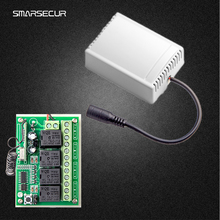 smart home 4CH relay output for control small home appliances for G90B wifi alarm house security systems
