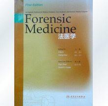 Forensic Medicine Language English