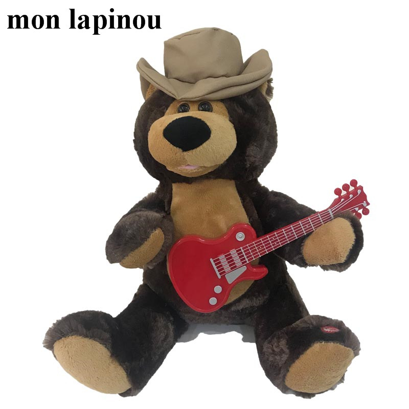Teddy Bear Plush Toys Electric Animal Plush Toys Bear Chicken With Guitar Can Singing Electronic Toys Fuuny Toy Show You Love