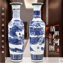 Porcelain Blue and White Porcelain Flower Vase on the Ground, Living Room Decorations in Large Size цена