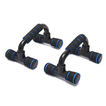 1 paar Push Up Rekken Fitness Push Up Bar Push-Ups Stands Bars Voor Building Borst Spieren Thuis Of gym Oefening Training(China)
