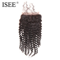 ISEE Remy Human Hair Brazilian Kinky Curly Lace Based Closure 4 4 Free Part