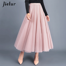 Jielur 3 слоя принцесса тюль юбки Винтаж из одноцветной сетчатой ткани Женская юбка плиссированная трапециевидная Saia Женская Jupe Longue юбки-пачки